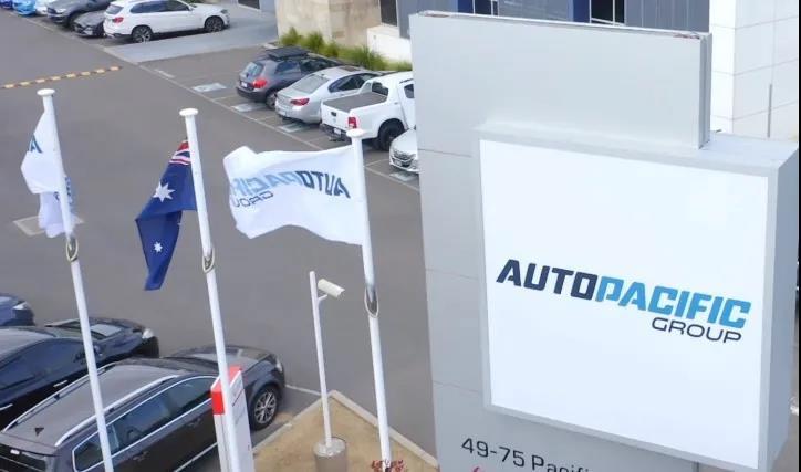 澳洲投资 澳洲风投 澳洲私募