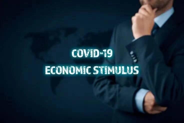 澳大利亚经济刺激