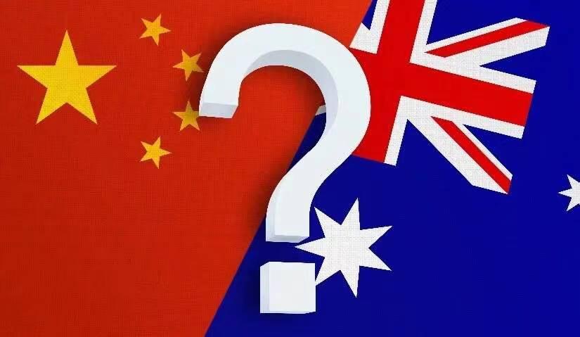 中澳关系 澳洲经济 中国经济