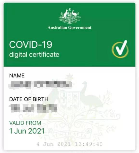 澳洲 疫苗